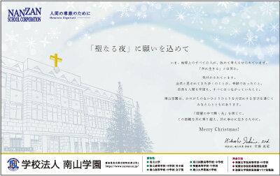 20201204chunichi_400px.jpg