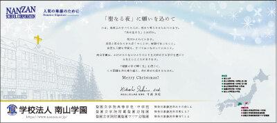 20201204yomiuri_400px.jpg